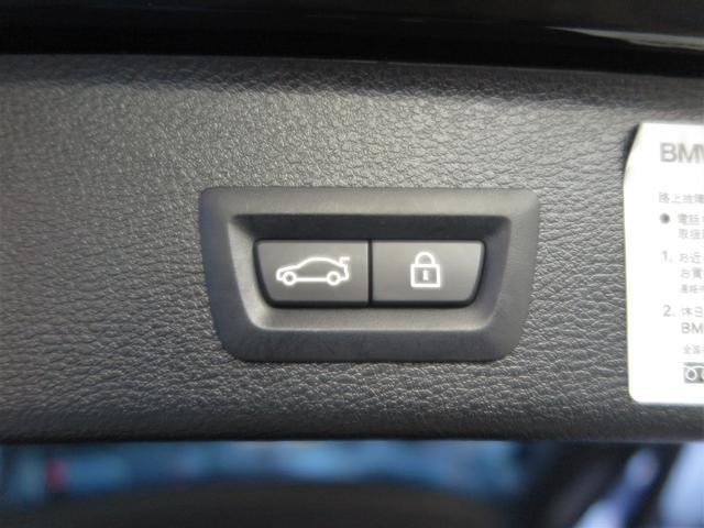 xDrive 20d Mスポーツ パドルシフト ハーフ革Pシート 純正HDDナビTV TVキャンセラー Bカメラ ミラーETC 純正Mエアロ M18インチアルミ HID フルタイム4WD PDC Pトランク ドラレコ 8速AT(16枚目)