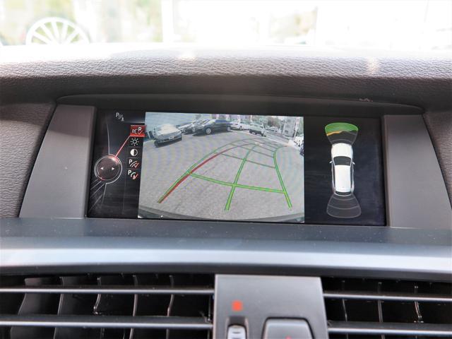 xDrive 20d Mスポーツ パドルシフト ハーフ革Pシート 純正HDDナビTV TVキャンセラー Bカメラ ミラーETC 純正Mエアロ M18インチアルミ HID フルタイム4WD PDC Pトランク ドラレコ 8速AT(18枚目)