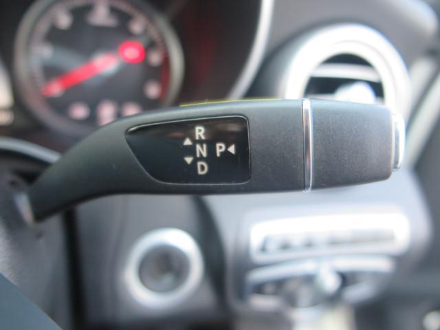 C220dアバンギャルド レーダーセーフティーP 1オナ パドルシフト ハーフ革Pシート/ヒーター 純正HDDナビTV バックカメラ ETC 純正17AW LEDライト ディストロニックプラス 自動駐車 ECOストップ キーレスゴー ドラレコ 9速AT(7枚目)