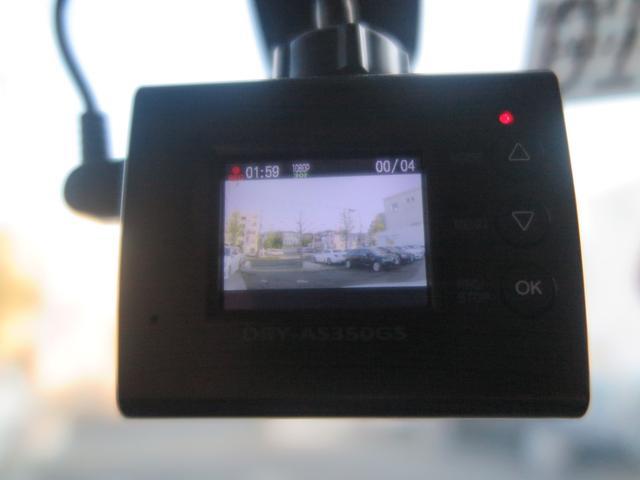 C220dアバンギャルド レーダーセーフティーP 1オナ パドルシフト ハーフ革Pシート/ヒーター 純正HDDナビTV バックカメラ ETC 純正17AW LEDライト ディストロニックプラス 自動駐車 ECOストップ キーレスゴー ドラレコ 9速AT(15枚目)