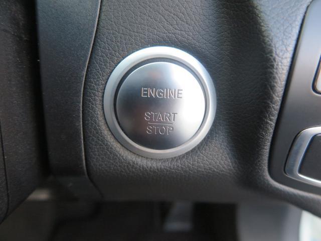 C220dアバンギャルド レーダーセーフティーP 1オナ パドルシフト ハーフ革Pシート/ヒーター 純正HDDナビTV バックカメラ ETC 純正17AW LEDライト ディストロニックプラス 自動駐車 ECOストップ キーレスゴー ドラレコ 9速AT(16枚目)