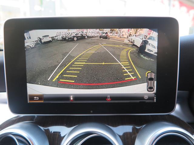 C220dアバンギャルド レーダーセーフティーP 1オナ パドルシフト ハーフ革Pシート/ヒーター 純正HDDナビTV バックカメラ ETC 純正17AW LEDライト ディストロニックプラス 自動駐車 ECOストップ キーレスゴー ドラレコ 9速AT(20枚目)