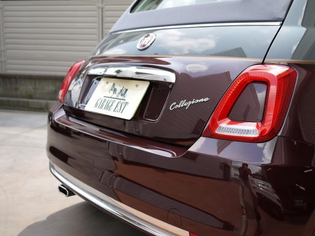 「フィアット」「フィアット 500C」「コンパクトカー」「埼玉県」の中古車36