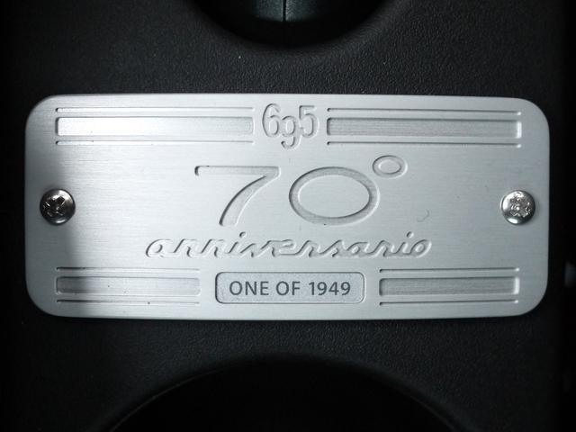 「アバルト」「695 セッタンタアニヴェルサーリオ」「コンパクトカー」「埼玉県」の中古車19