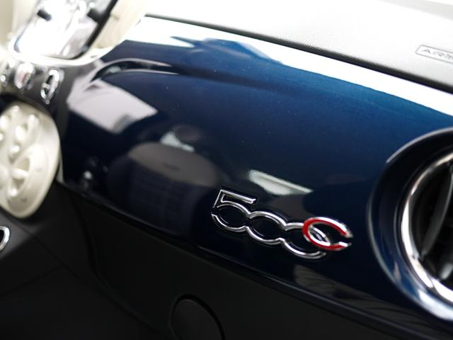 「フィアット」「500(チンクエチェント)」「コンパクトカー」「埼玉県」の中古車26