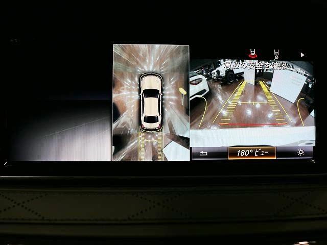 メルセデスAMG メルセデスAMG S63 4マチック ロング ダイナミックP HF22インチ