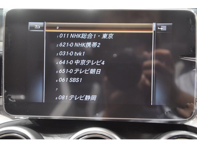 C63 Sカブリオレ(13枚目)
