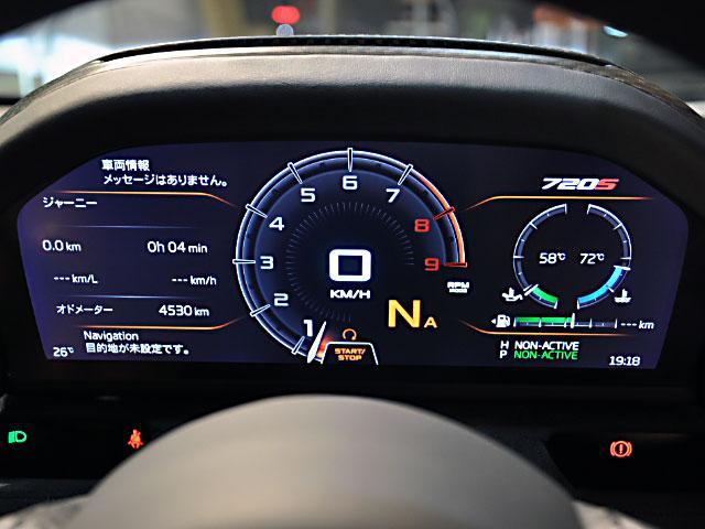 「マクラーレン」「マクラーレン 720S」「クーペ」「埼玉県」の中古車11