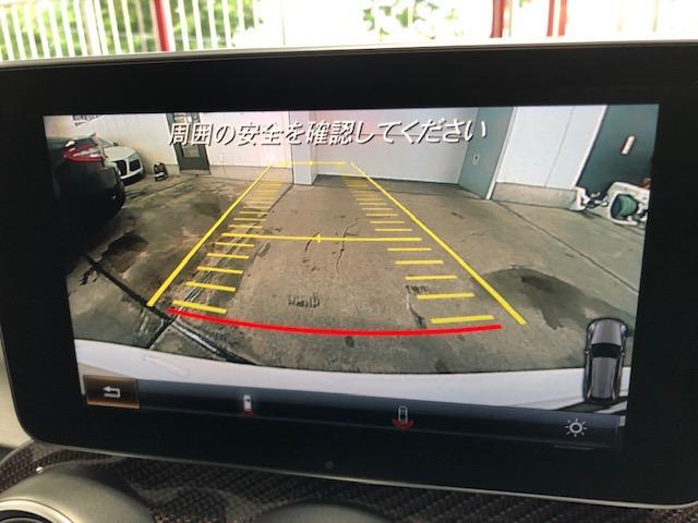 「その他」「Cクラスステーションワゴン」「ステーションワゴン」「埼玉県」の中古車20