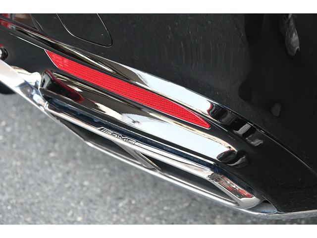 S65専用AMGマフラー