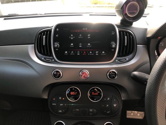 ツーリズモ RHD MTAパドルシフト 黒革シート 7インチ新型Uconnect CarPlay対応 ETC(17枚目)