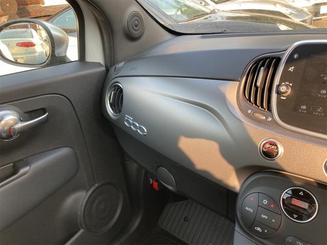 ツーリズモ RHD MTAパドルシフト 黒革シート 7インチ新型Uconnect CarPlay対応 ETC(30枚目)