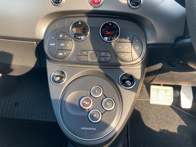 ツーリズモ RHD MTAパドルシフト 黒革シート 7インチ新型Uconnect CarPlay対応 ETC(33枚目)