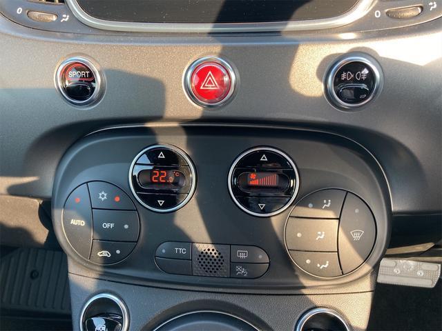 ツーリズモ RHD MTAパドルシフト 黒革シート 7インチ新型Uconnect CarPlay対応 ETC(37枚目)