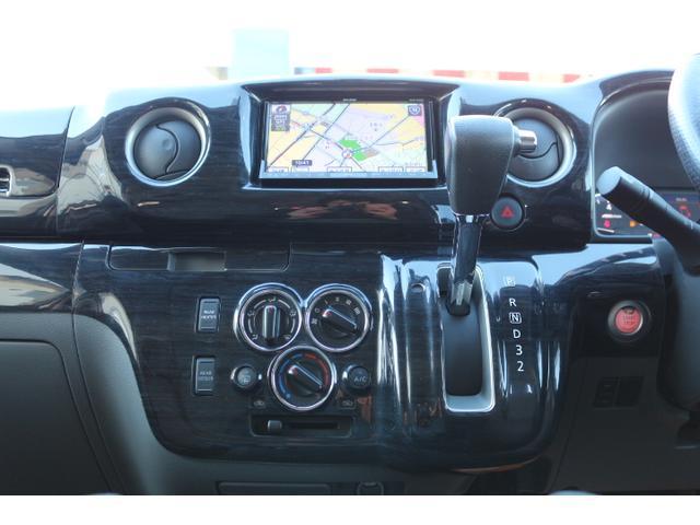 ライダー 2,0G 2WD 5ナンバー乗用登録(11枚目)