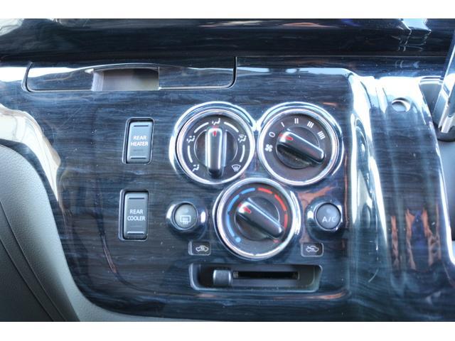 ライダー 2,0G 2WD 5ナンバー乗用登録(17枚目)