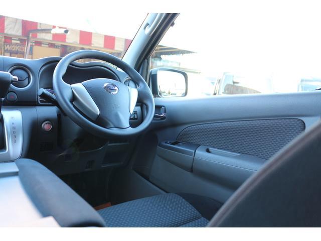 プレミアムGX 2,0G 2WD 5ナンバー乗用登録(9枚目)