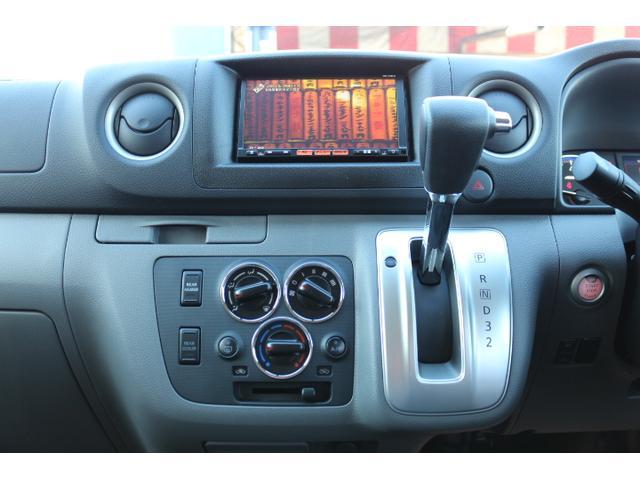 プレミアムGX 2,0G 2WD 5ナンバー乗用登録(10枚目)