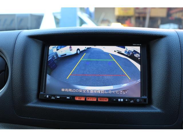 プレミアムGX 2,0G 2WD 5ナンバー乗用登録(14枚目)