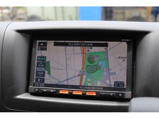 プレミアムGX 2.0G 2WD 5ナンバー乗用登録(16枚目)