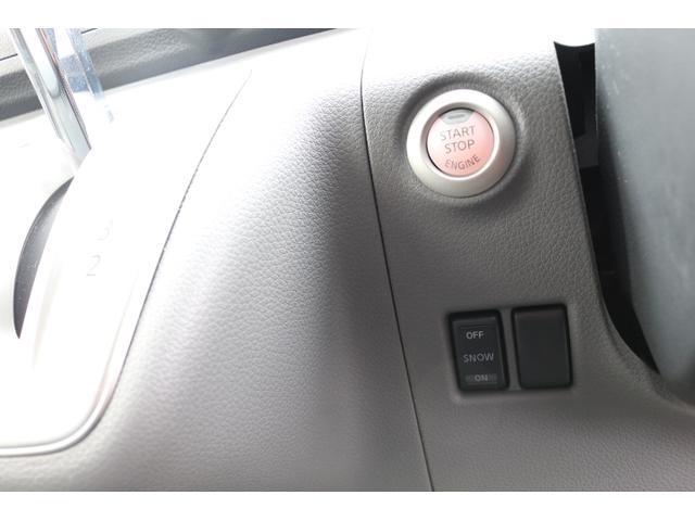 プレミアムGX 2.0G 2WD 5ナンバー乗用登録(15枚目)