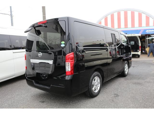 ロングプレミアムGXクロムギアパックバージョンブラック 2000ガソリン 2WD オグショー社制作ベッドキット ベバストFFヒーター サブバッテリー ソーラー充電 冷蔵庫 車中泊(5枚目)
