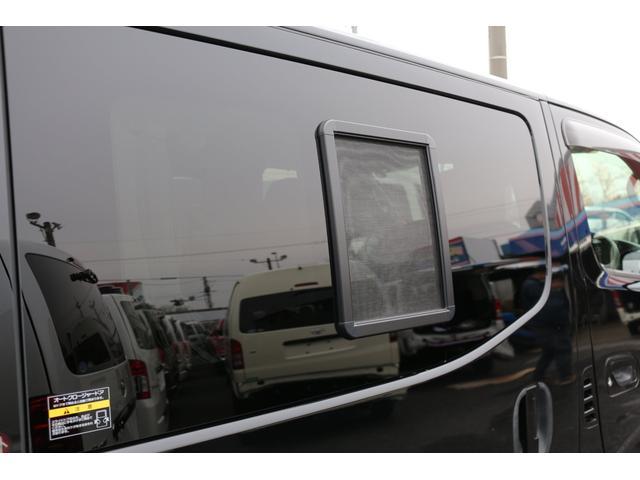 ロングプレミアムGXクロムギアパックバージョンブラック 2000ガソリン 2WD オグショー社制作ベッドキット ベバストFFヒーター サブバッテリー ソーラー充電 冷蔵庫 車中泊(11枚目)