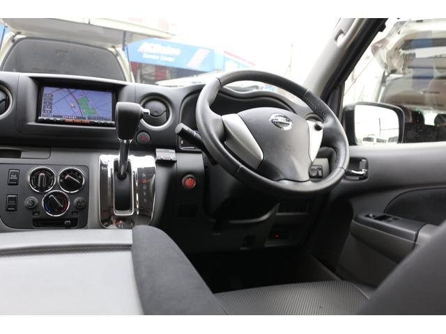 ロングプレミアムGXクロムギアパックバージョンブラック 2000ガソリン 2WD オグショー社制作ベッドキット ベバストFFヒーター サブバッテリー ソーラー充電 冷蔵庫 車中泊(14枚目)