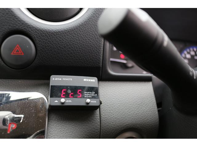 ロングプレミアムGXクロムギアパックバージョンブラック 2000ガソリン 2WD オグショー社制作ベッドキット ベバストFFヒーター サブバッテリー ソーラー充電 冷蔵庫 車中泊(22枚目)
