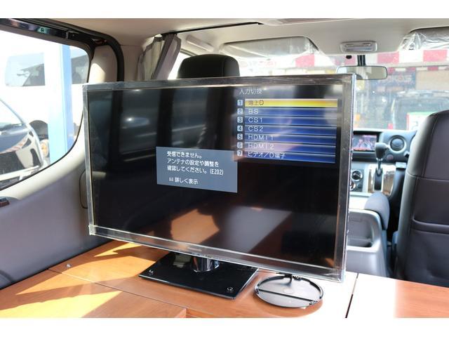 ロングプレミアムGXクロムギアパックバージョンブラック 2000ガソリン 2WD オグショー社制作ベッドキット ベバストFFヒーター サブバッテリー ソーラー充電 冷蔵庫 車中泊(32枚目)