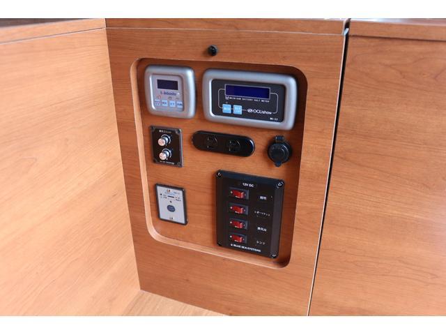 ロングプレミアムGXクロムギアパックバージョンブラック 2000ガソリン 2WD オグショー社制作ベッドキット ベバストFFヒーター サブバッテリー ソーラー充電 冷蔵庫 車中泊(41枚目)
