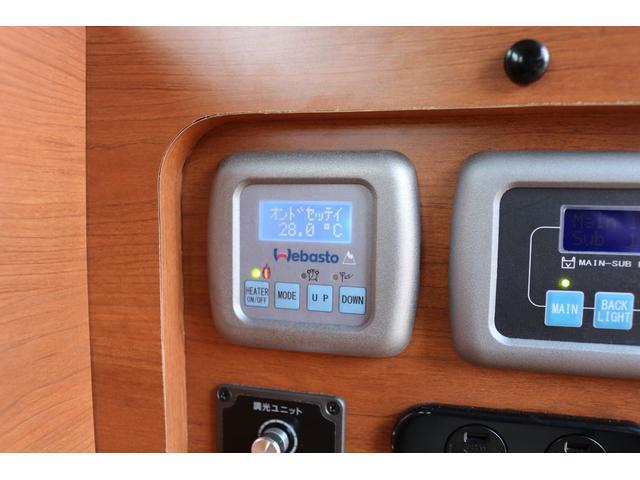 ロングプレミアムGXクロムギアパックバージョンブラック 2000ガソリン 2WD オグショー社制作ベッドキット ベバストFFヒーター サブバッテリー ソーラー充電 冷蔵庫 車中泊(42枚目)