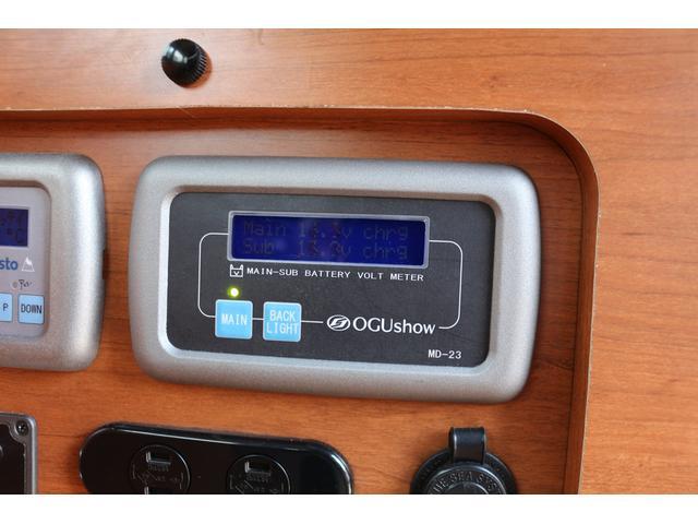 ロングプレミアムGXクロムギアパックバージョンブラック 2000ガソリン 2WD オグショー社制作ベッドキット ベバストFFヒーター サブバッテリー ソーラー充電 冷蔵庫 車中泊(43枚目)