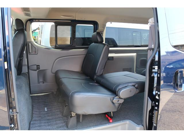 NV350キャラバンの正規乗用登録のステルス!5〜8人乗り、お選びください。乗用登録だから車検は2年ごと、全国どこの車検場でもそのままでOK!