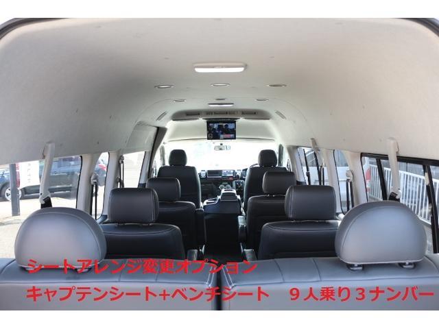 10人乗り3ナンバー乗用登録 2,7G 2WD(17枚目)