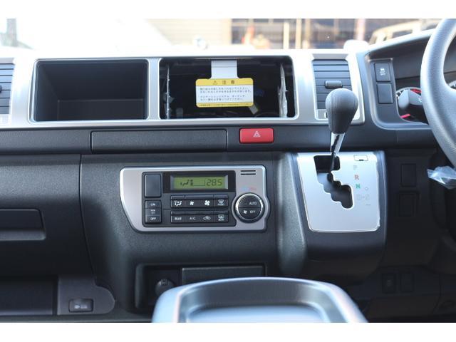 ファインテックツアラー 2WD ビジネス送迎車(14枚目)