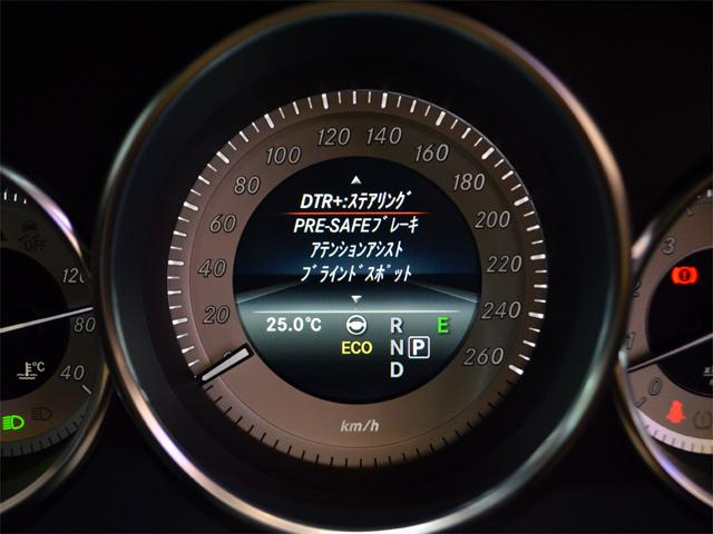 CLS550 9速AT ワンオーナー 360度カメラ(10枚目)