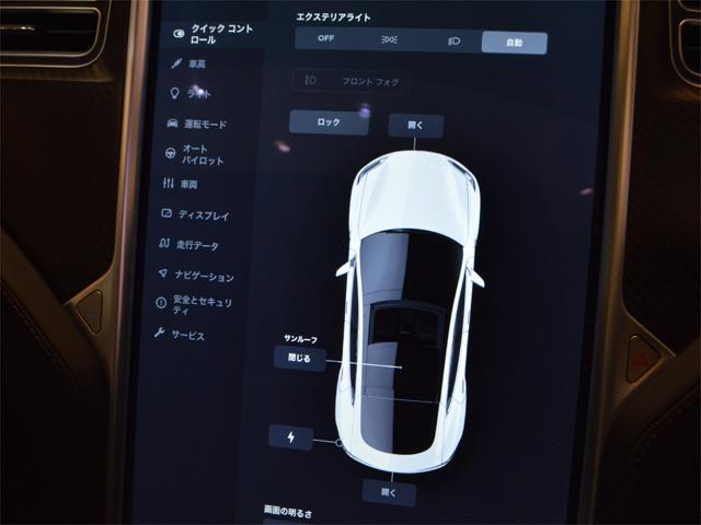 「テスラ」「テスラ モデルS」「セダン」「埼玉県」の中古車24