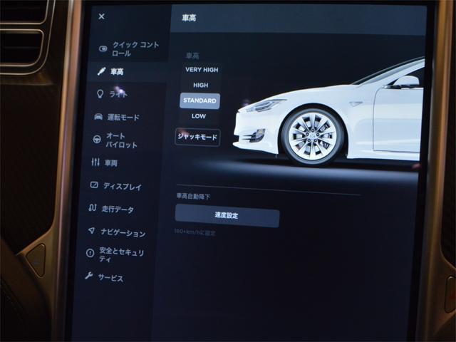 「テスラ」「テスラ モデルS」「セダン」「埼玉県」の中古車25