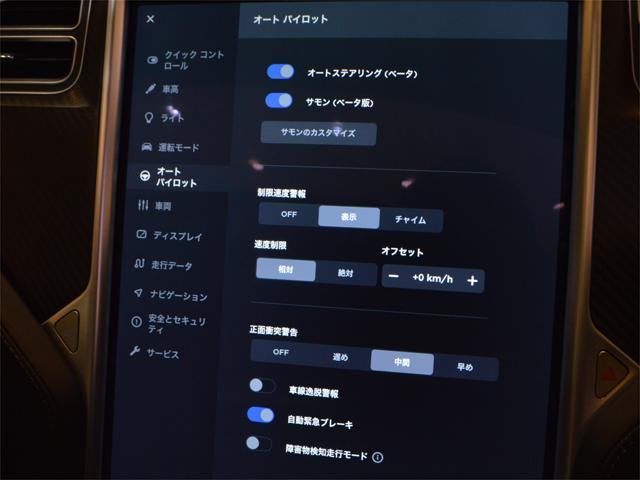「テスラ」「テスラ モデルS」「セダン」「埼玉県」の中古車26