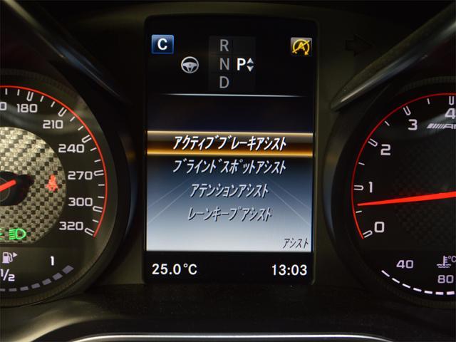 C63 Sクーペ 左ハンドル 1オーナー車(10枚目)