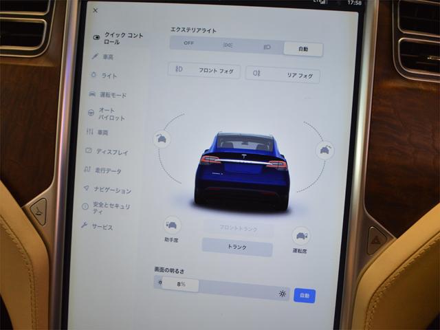 「テスラ」「テスラ モデルX」「SUV・クロカン」「埼玉県」の中古車23