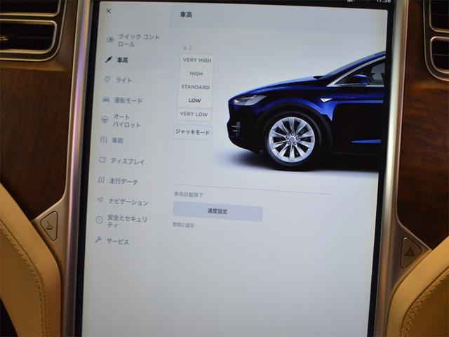 「テスラ」「テスラ モデルX」「SUV・クロカン」「埼玉県」の中古車24
