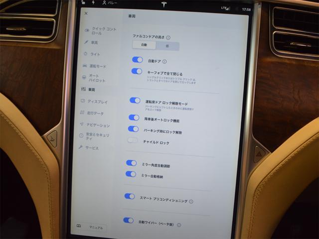 「テスラ」「テスラ モデルX」「SUV・クロカン」「埼玉県」の中古車28