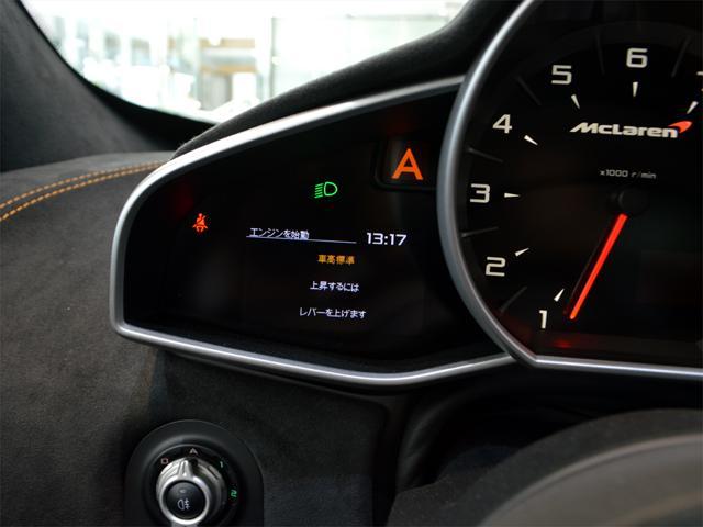 「マクラーレン」「マクラーレン 650S」「クーペ」「埼玉県」の中古車9