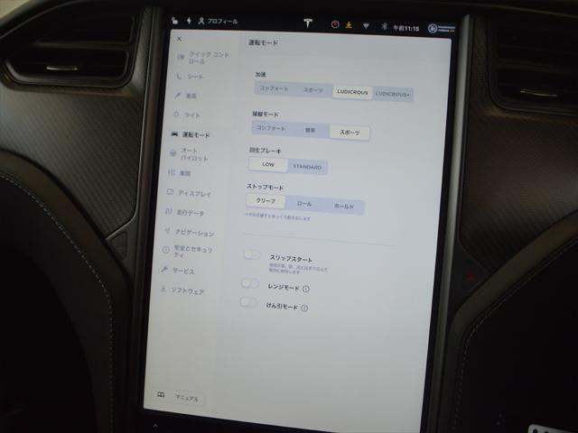 「テスラ」「モデルX」「SUV・クロカン」「埼玉県」の中古車25