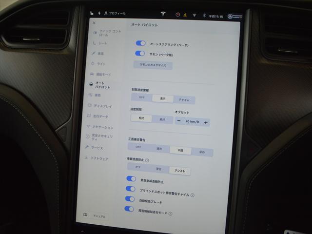 「テスラ」「モデルX」「SUV・クロカン」「埼玉県」の中古車26