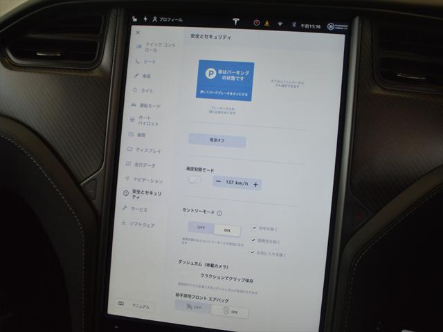 「テスラ」「モデルX」「SUV・クロカン」「埼玉県」の中古車27
