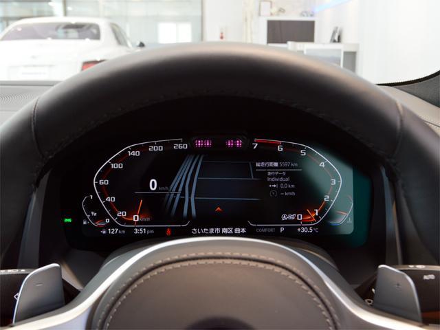 「BMW」「8シリーズ」「クーペ」「埼玉県」の中古車8