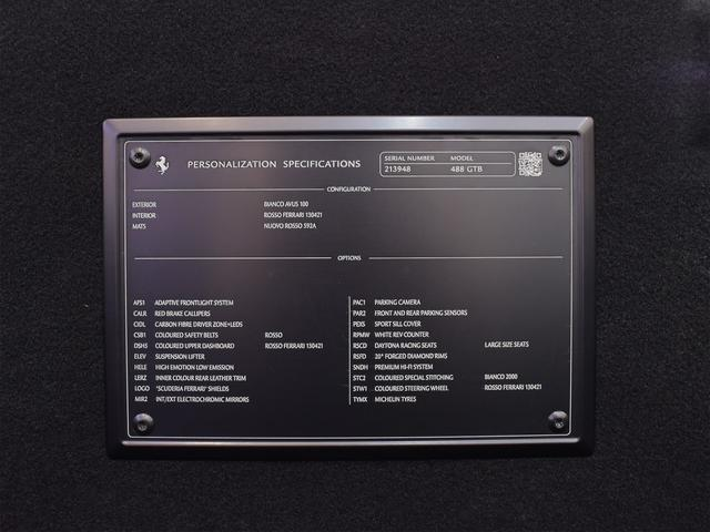 「フェラーリ」「488GTB」「クーペ」「埼玉県」の中古車37